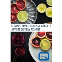 C TONIC TIMED RELEASE TABLETS 皙柏益 控釋錠 杜拜廠